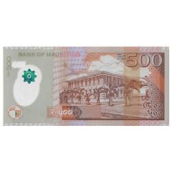 Billet 500 Roupies Île Maurice 2013