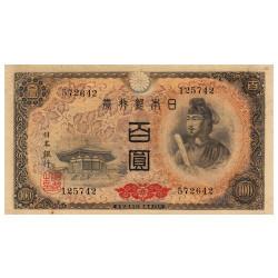 100 Yen Japon 1946-1953 - Shotoku Taishi Pavillon de Yumedono