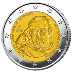 2 Euro Grèce 2019 - 100 ans de la  naissance de Manólis Andrónikos