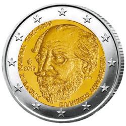 2 Euro Grèce 2019 - 150 ans de la mort d'Andreas Kalvos