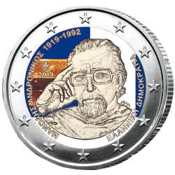 2 Euro colorisée Grèce 2019 - 100 ans de la naissance de Manolis Andronikos