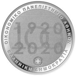 5 Euro Argent Grèce BU 2020 - Université d'Athènes
