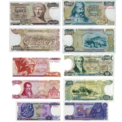5 billets Grèce 1978-1987