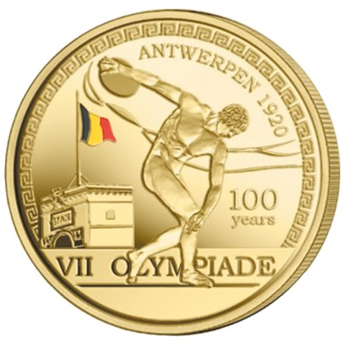 2,5 Euro Cupronickel Belgique BU 2020 colorisée - J.O d'Anvers