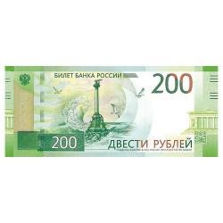 Billet 200 Roubles Russie 2017