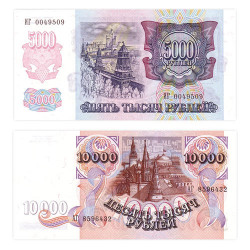 Lot de 2 billets Russie 1992