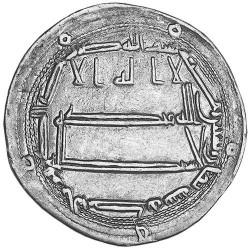 1 Dirham Argent Arabie 786-809