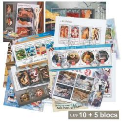 10 Blocs tableaux de nus + 5 Blocs OFFERTS