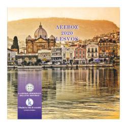 Série Grèce BU 2020 - Le tourisme de l'Ile de Lesvos