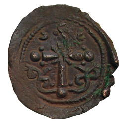 1 Follis - Empire Byzantin (1075-1080)