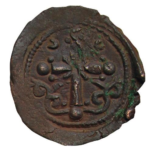1 Follis - Empire Byzantin (1075-1080)