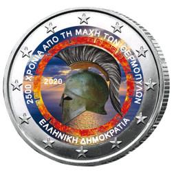 2 Euro Grèce 2020 colorisée - Bataille de Thermopyle