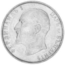 1 Lev Argent Bulgarie - Ferdinand Ier