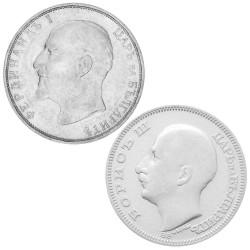 Lot des 2 monnaies Argent Bulgarie