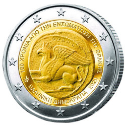 2 Euro Grèce BU 2020 - Thrace