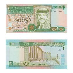 1 Dinar Jordanie 1996