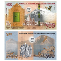 Billet 500 Drams Arménie 2017