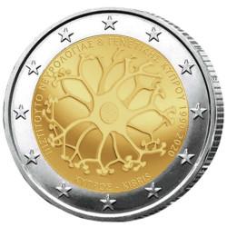 2 Euro Chypre 2020 -...