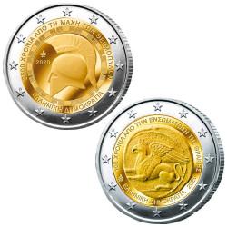 Lot des 2 x 2 Euro Grèce 2020