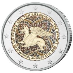 2 Euro Grèce 2020 colorisée...