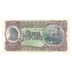 1000 Lek Albanie 1957