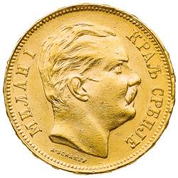 20 Dinars Or Milan I Serbie