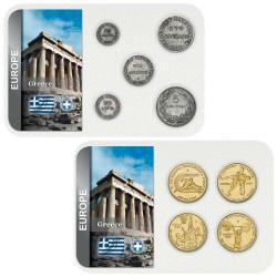 Lot de 2 séries Grèce