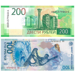 Lot 2 billets Russie 2017-2014