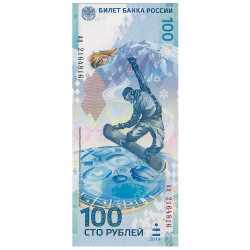 100 Roubles Russie 2014 -...