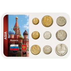 Série Union Soviétique...