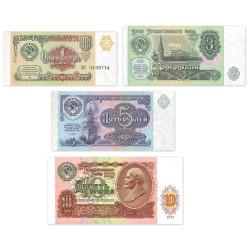 Billets 1, 3, 5, 10 Roubles...