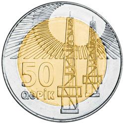 50 Qapik Azerbaïdjan 2006
