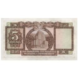 5 Dollars Hong Kong 1975