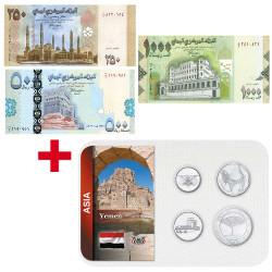 Lot des monnaies Yémen
