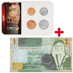 Lot des monnaies Jordanie