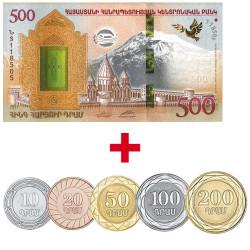 Lot des monnaies Arménie