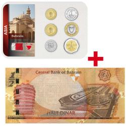 Lot des monnaies Barheïn