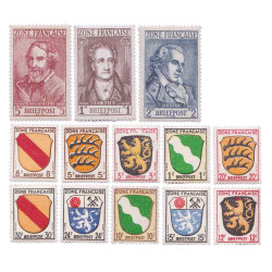 13 Timbres zones occupées 1945