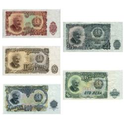 5 Billets Bulgarie 1951