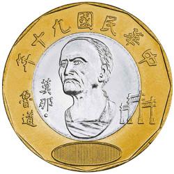 20 Yuan Taiwan 2001-2013