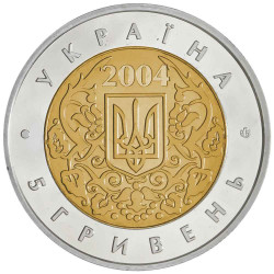 5 Hryvnia Ukraine 2004