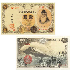 Lot 2 billets Japon 1916-1938