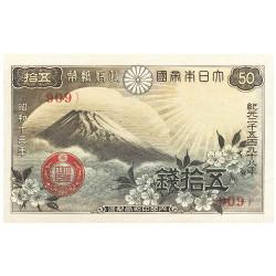 50 Sen Japon 1938