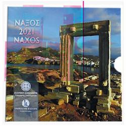 Série Grèce BU 2021 - Naxos