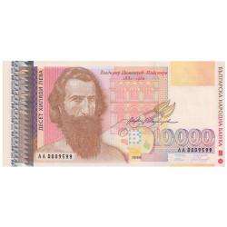 10000 Lev Bulgarie 1996 -...