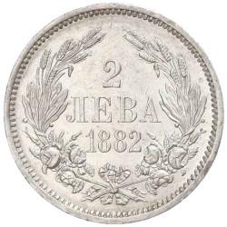 2 Lev Argent Bulgarie 1882...