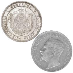 Lot 2 monnaies Argent Bulgarie