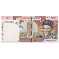 10000 Francs Côte d'Ivoire...