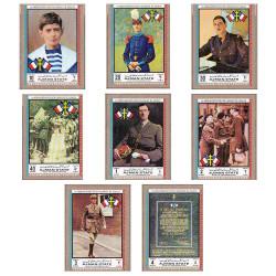 8 timbres Anniversaire de...