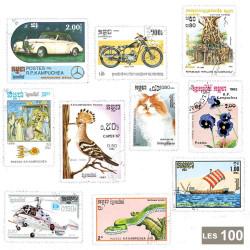 100 timbres Kampuchea